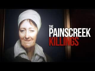 Kuplinov ► Play БОЛЬНИЧНЫЙ ИНФАРКТ ► The Painscreek Killings #3