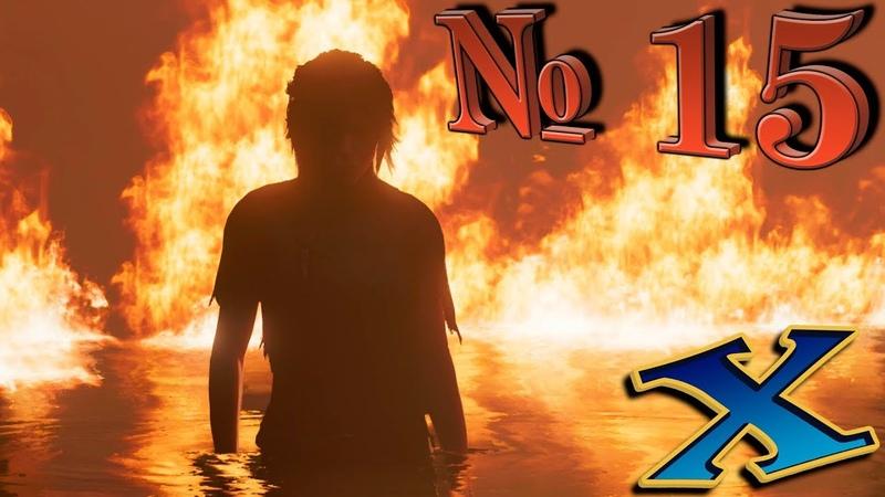 Shadow of the Tomb Raider (прохождение) №15 Ливень