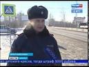 Массовую проверку на дорогах Иркутской области проводят сотрудники ГИБДД и ВАИ