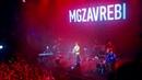 Mgzavrebi - Velvet. Москва, Известия. 15.11.2018