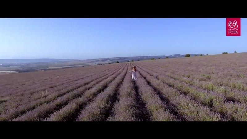 Настроение Lavender_ лавандовая косметика ТМ «Крымская роза»