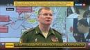 Новости на Россия 24 • К поиску обломков Ту-154 привлечены беспилотники, корабли и водолазы