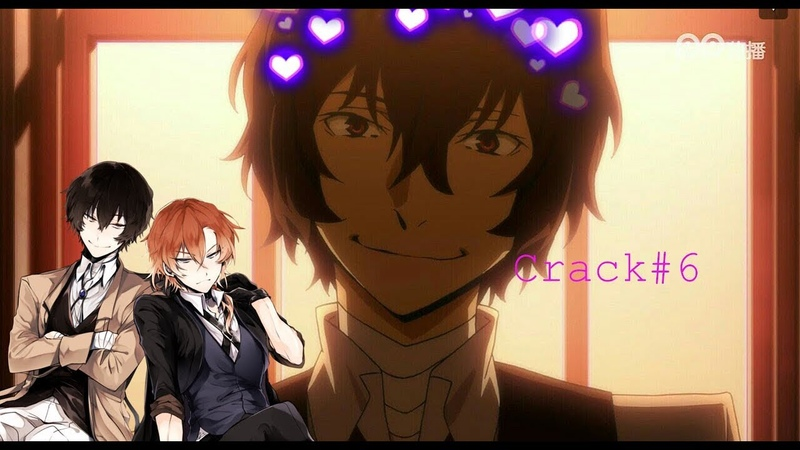 CRACK № 6 Бродячие псы Bungo Stray Dogs▌МАМА Я ГЕЙ
