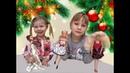 Играем в куклы Барби ,Штефи Лучшие подарки на новый год Модные платья Любимые игрушки