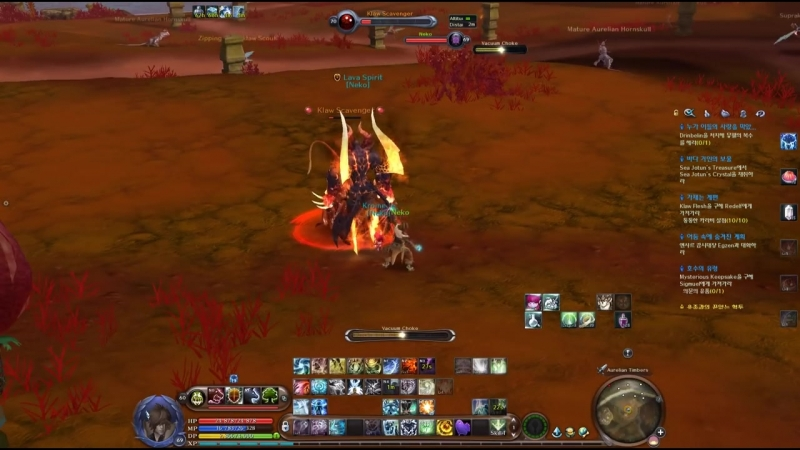 Aion 6.0 - The damage of the SMs Cyclone Servant