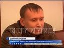 Зам прокурора области, подозреваемый во взятке, задержан при пытке бегства из региона 1
