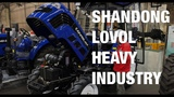SHANDONG LOVOL HEAVY INDUSTRY Завод Lovol
