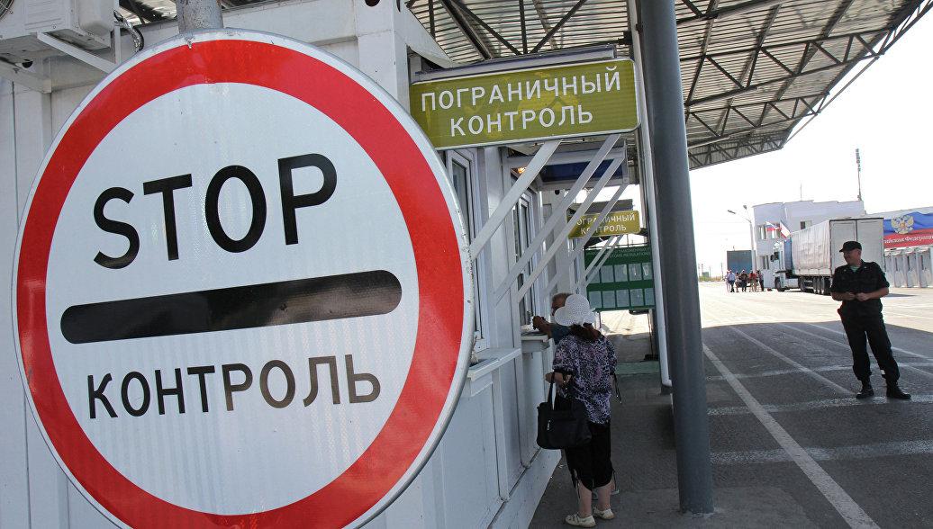 На пропускных пунктах задержали граждан находившихся в розыске