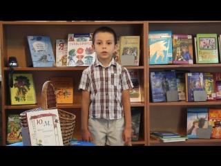 Тавакалян Вадим предсталяет книгу Ю.Мориц