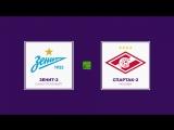 Смотрите прямую трансляцию матча Зенит - Спартак на телеканале 78!