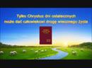 """Słowo Ducha Świętego """"Tylko Chrystus dni ostatecznych może dać człowiekowi drogę wiecznego życia"""""""