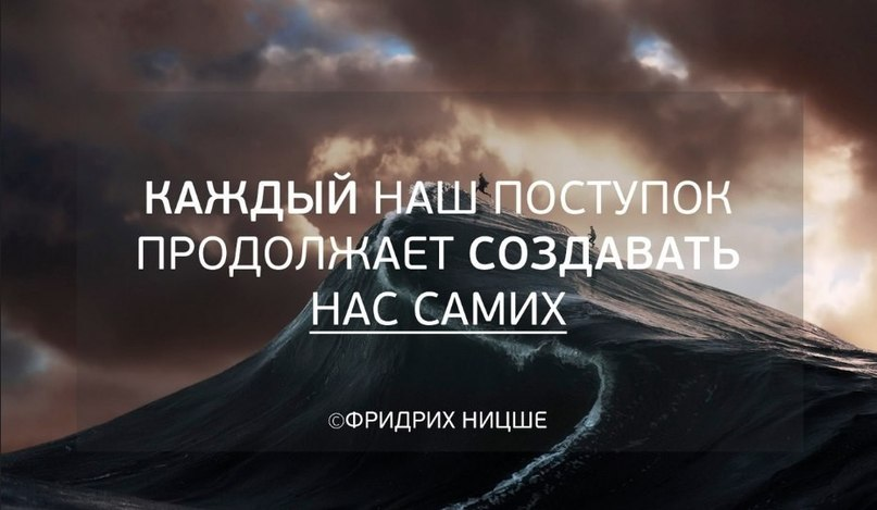 Ольга Дмитриева | Москва