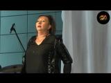 Жанна Корнеева и гр СД ОНА ХОТЕЛА 2018