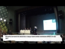 Встреча жителей 82 кваратала Хорошево-Мневники с Представителями компании КРОСТ 25.05.17_кратко