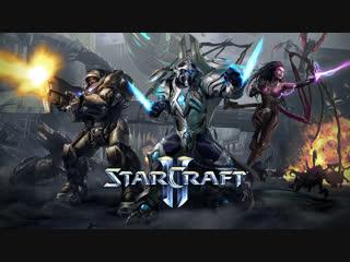 ► StarCraft II #Day{4} → Рейтинговые бои, Голосовой чат, Без комментариев [G4620/16GB/GT1030]