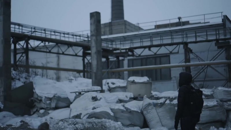 Cement Loft