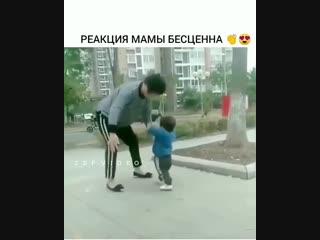 Очень крутая мама!😊 Респект)👏🏻