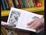 Лучше чем в Европе? В мурманской гимназии обновили библиотеку