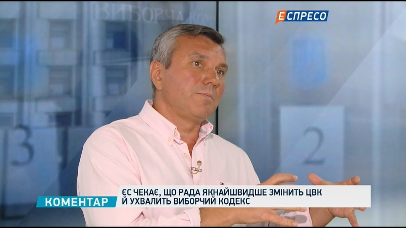 Путін робить ставку на перемогу проросійських сил в Україні, - Димов