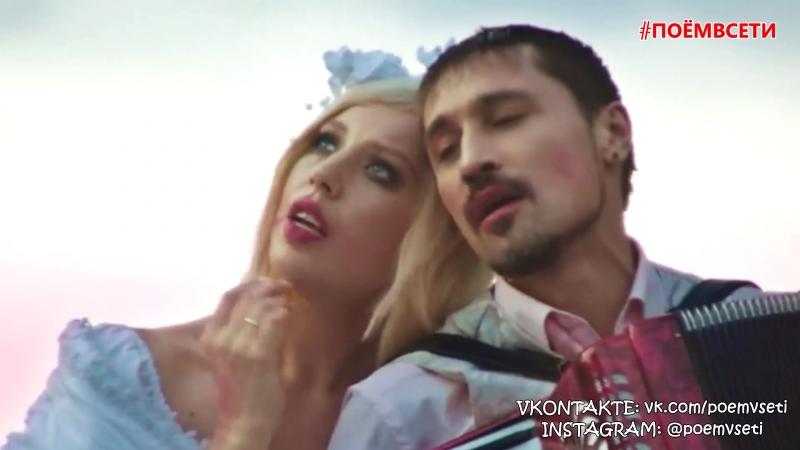 Дима Билан ft. Polina - Пьяная любовь (премьера клипа, 2018),угарный ролик,пьяный билан,красивый голос,поёмвсети,кавер,cover