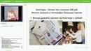 14.11.2018 Инструменты офлайн