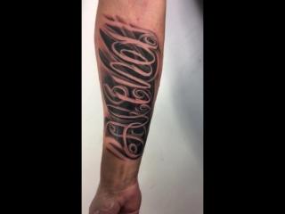 Татуировка на предплечье: леттеринг. Даниил Дерябин