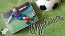 Мыло Футболист ♥ Мыловарение