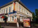 ЛОМБАРД XXI ВЕК г Галич ул Ленина д 12 вход со двора 1 й этаж