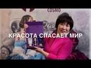 Imperium Cosmo Омоложение лица без пластики syoutu.be/vSfb7k5lZ1E