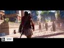 Assassin's Creed Одиссея (Игра) | Трейлер | Премьера: 5 октября 2018