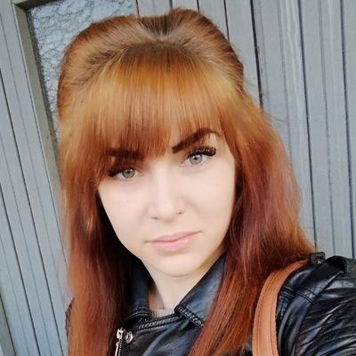 Валерия Якорева