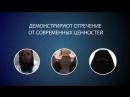 Салафизм - путь в бездну. Жамбыл облысы әкімдігінің дін істері басқармасы