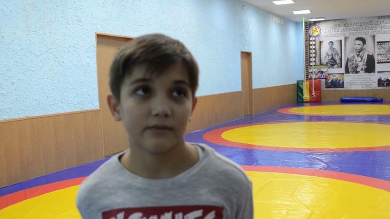 Амаль Сафаров, 12 лет, воспитанник спортзала по борьбе