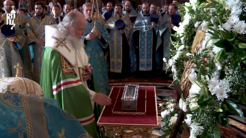 Патриарх Кирилл возглавил торжественную встречу мощей свт. Спиридона Тримифунтск