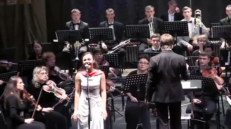 Тихоокеанский Симфонический Оркестр А Лепин Песенка о хорошем настроении