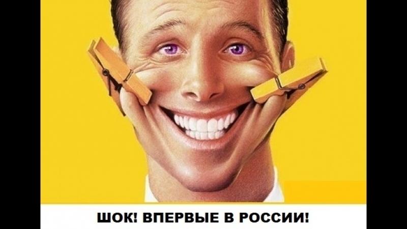 PERFECT SMILE VENEERS