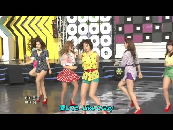 T - ARA 「ウェイロニ」 Why Are You Being Like This, ( Japanese Ver) Live compilation 日本語歌詞
