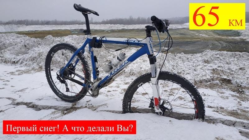 Первый снег на велосипеде нас было четверо или голодные игры