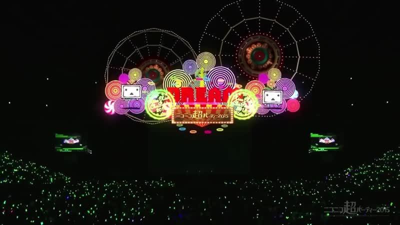 Hatsune Miku GUMI - Echo x Hibikase (live)