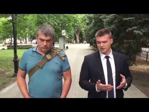 Петр Шрамко Банда черных риэлторов в Краснодаре