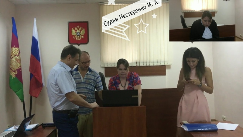 Уголовка по 119 УК РФ просто так Правосудие по Сочински Сочи