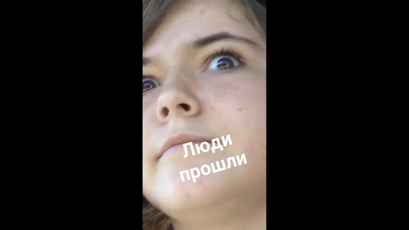 Делька