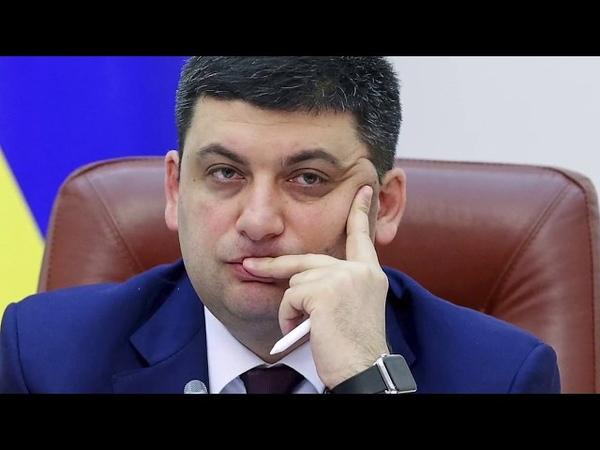 """✔ Гройсман """"запретил"""" России вводить санкции против Украины"""