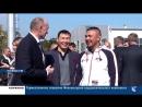 В Коркино открылся ФОК РМК. Специальный репортаж с открытия смотрите сегодня в Городских новостях