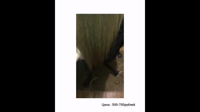 Реконструктор кончиков волос Split Fix  Производство Бразилия  Эффективная и инновационная формула реконструкции волос на основе