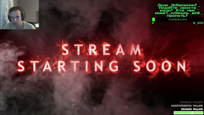 Мой основной канал на твиче! www.twitch.tv/nah911