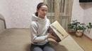 Крымский unpacking