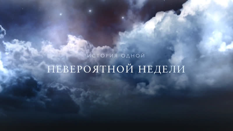 Екатеринбург 5-9 декабря 2018 г.
