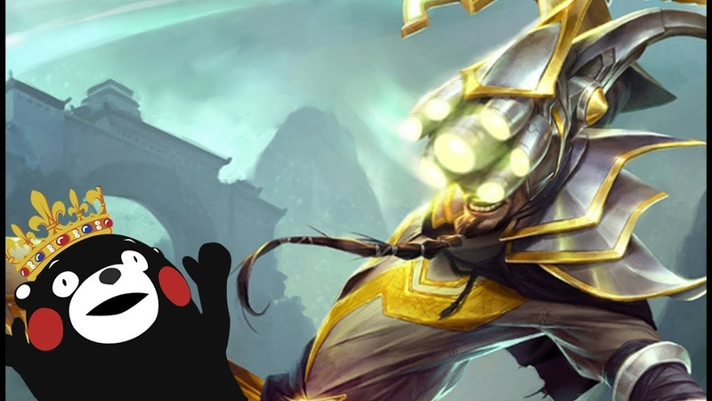 [League of legends] Тутор: как тащить за мастера Уя.
