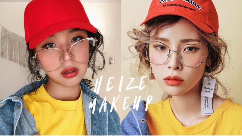Heize inspired makeup look